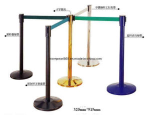 Crowd Control Stanchion (MSP-CCS)