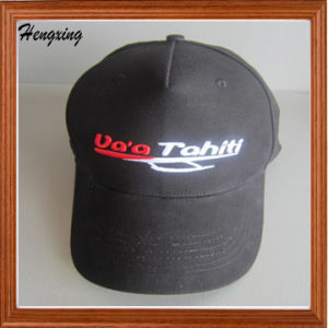 Custom Spandex Cotton Flexfit Baseball Cap pictures & photos