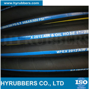 Factory Sale Oil Hose with Fabric Insert pictures & photos