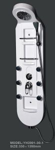 Shower Panel (YH2001-30-1)