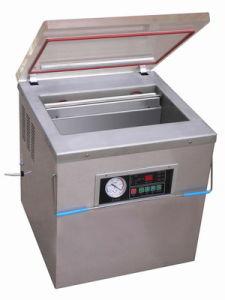 Vacuum Packing Machine, Meat Vacuum Packaging Machine. Food Vacuum Sealer pictures & photos