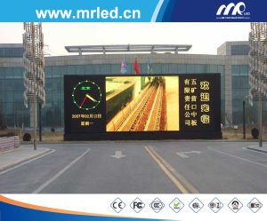 HD Giant Outdoor LED Display Screen pictures & photos