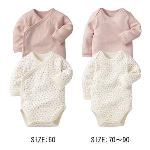 Brand New 100% Cotton Plain Baby Bodysuit pictures & photos