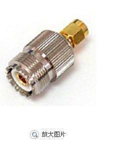 F, BNC, UHF, RCA, PAL, TNC, SMA, SMB, DC Connectors