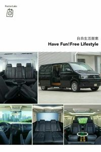for Nissan Morono Electric Step pictures & photos
