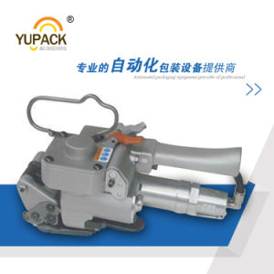 Yupack Pneumatic Plastic Strapping Machine pictures & photos