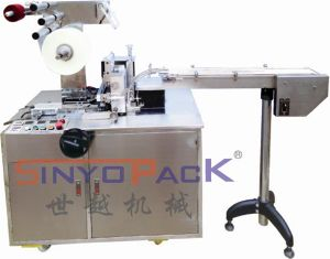 BOPP Cellophane Overwrapping Machine with Tear Tape for Eraser (sy-60) pictures & photos