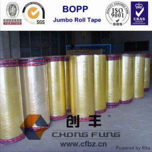 1280mm Jumbo Tape