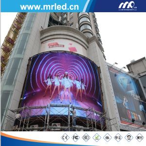 P16 New Designing LED Display Monitor Screen pictures & photos