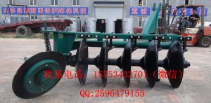 China Supplier Paddy Field Disc Plough for Myanmar Market pictures & photos