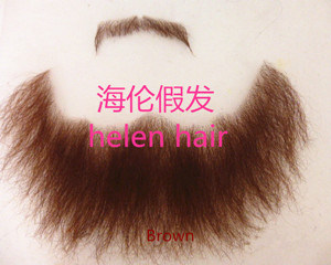 Party Long Cosmetic Full Beards The Beard Facial Hair China