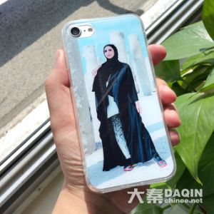 Daqin 3D Mobile Phone Skin DIY System pictures & photos