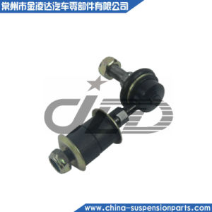 Suspension Stabilizer Link Sway Bar Link (54618-50Y00) for Nissan Avenir pictures & photos