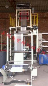 HDPE Plastic Film Blowing Machine for Vest Bag, Chsj-45/50A pictures & photos