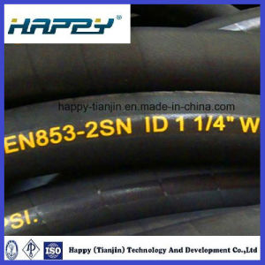 "High Pressure Hydraulic Hose Pipe with SAE100 R2 Dn 3/4"" pictures & photos"