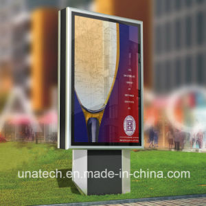 Outdoor Aisle Advertisement LED Scrolling Polymeric Vinyl Billboard Vertical Ads Lightbox pictures & photos