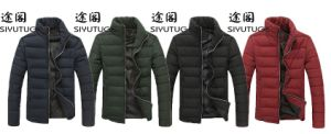 Mens Down Padding Fashion Winter Lightweight Jacket pictures & photos