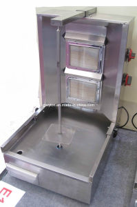 Commercial Vertical Stainless Steel Gas Shawarma Grill (GRT-SH862) pictures & photos