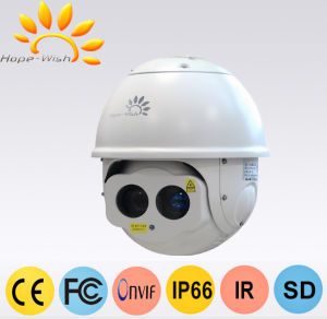 CCTV Thermal Imaging Dome Camera pictures & photos