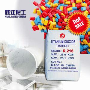 Titanium Dioxide Rutile R216 White Pigment pictures & photos