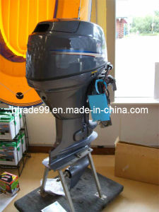 Outboard Motor / Outboard Engine 2.5HP-300HP