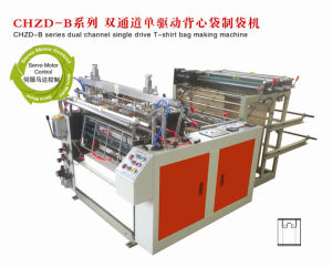 Dual Channel Single Drive T-Shirt Bag Making Machine pictures & photos