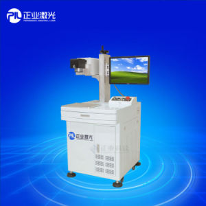 10W  CO2 Laser Marking Machine pictures & photos