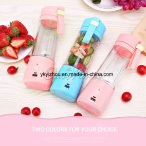 Super Electric Juice Cup for Tea Squeezed Fruit and Vegetable Phone Charging pictures & photos