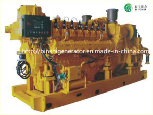1000kVA Biogas/Methane Generator Set with High Stability pictures & photos