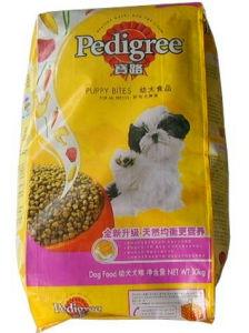 1kg Dog Food Packaging Bag /Dog Food Bag pictures & photos