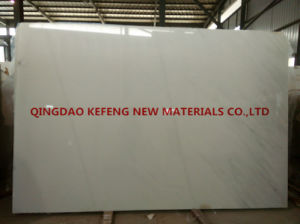 Chinese Natural Marble Quarry Slab with Beautiful Pattern pictures & photos
