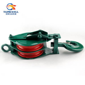 Double Sheave Hook Type Pulley Snatch Block pictures & photos