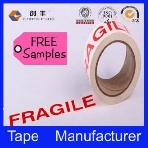 2014 Best Seal BOPP Tape