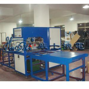 Box Folding Machine / Cord Creasing Machine pictures & photos