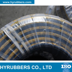 Wire Braid Hydraulic Hose Rubber Oil Hose SAE 100 R1 pictures & photos