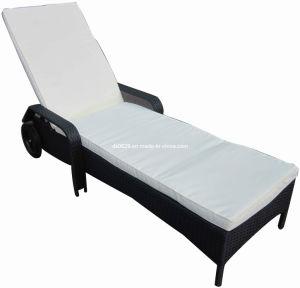 Wicker Lounge/Outdoor Lounge/Outdoor Rattan Wicker Lounge (KY350)