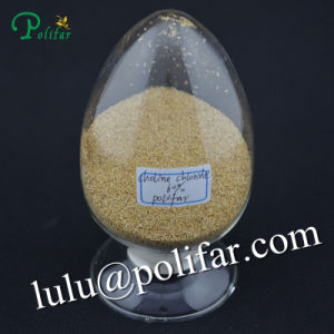 Choline Chloride 50% 60% 70% Yellow Solid Corn COB Base pictures & photos