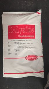 Lysine 98.5% Min Feed Additives / Lysine Content/ High Quality Lysine pictures & photos