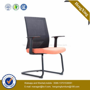Cheap School Furniture Mesh Visitor Office Chair (HX-YY007) pictures & photos