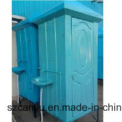 Convient Movable Toilet for Tourist Attractions pictures & photos