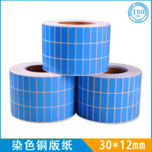 Custom Self Adhesive Thermal Sticker, Printing Thermal Label pictures & photos