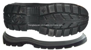 Headspring Safety Shoes PU Raw Material: Polyol and ISO pictures & photos
