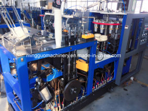 Paper Glass Forming Machine, Disposable Glass Machine Price pictures & photos