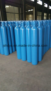 GB5099 N2 Gas Cylinder pictures & photos