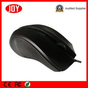 Ergonomic Design USB 3D Optical Mouse 1600dpi pictures & photos