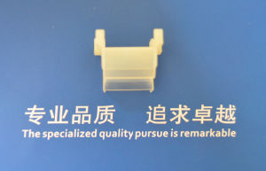 Insulator Braket, PPS Plastic Product pictures & photos