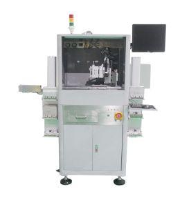 High-Speed Intelligent Dispensing Machine