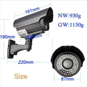 Security System 4.0MP Wdm CCTV Surveillance Cameras with 80m IR pictures & photos