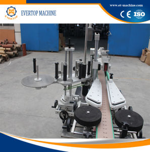 High Speed Labeling Machine Factory Price pictures & photos