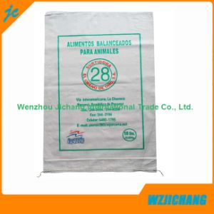 100% Biodegradable White PP Woven Plastic Bags for Sale pictures & photos